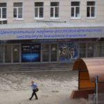 Кабинеты для президента и премьер-министра РФ появятся в НКЦ